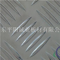 哪家防滑铝板最好 ?五条筋铝板
