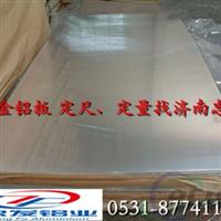 铝锰合金铝卷生产厂家