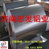 1060铝板 纯铝板 分条铝带 厂家