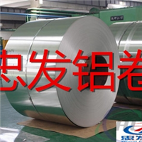 现货供应1060保温铝板保温铝卷
