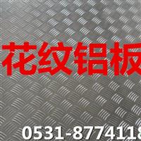 保温铝卷价格忠发铝业