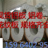 防锈铝板价格优惠质量保证忠发铝业