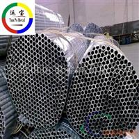 现货空心铝管厂 AL6063空心铝管