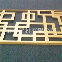 酒店工程木纹铝单板厂家、吉祥铝单板