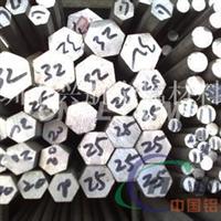 高氧化性6063T6铝棒六角棒