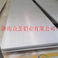 金屬鋁板,合金鋁板