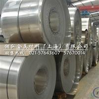 7005超厚铝板 7005铝棒价格