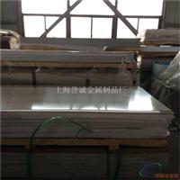 大量批发 铝板 1060铝板 纯铝板