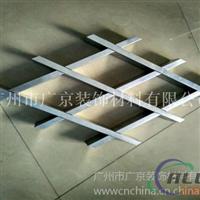 铝格栅常用规格,铝格栅厂家价格