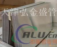 淮南5754鋁板規格