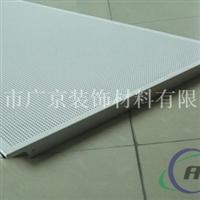 吸音微孔铝扣板,铝扣板安装图
