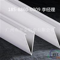杭州市室内吊顶V型铝条扣价格