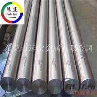 2017铝棒强度高硬度高切削性高