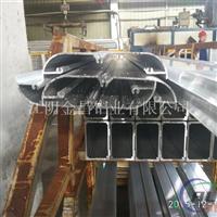 超厚铝型材