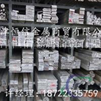 克拉玛依哪里卖6063铝角不等边现货 6082T6角铝价格