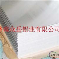 1060常规铝板