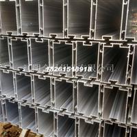 大口径铝方管