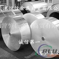 无锡3003铝卷板价格  3003拉丝装饰铝板