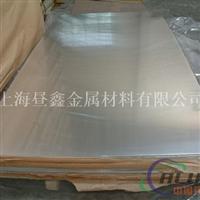 2024t651超硬铝版铝棒