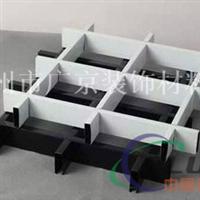 广东白色铝格栅价格优惠厂家