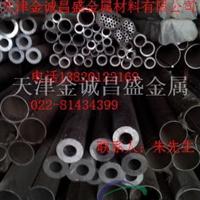 异型铝管,6061厚壁铝管