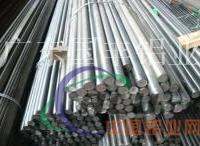 AL6061T6环保铝合金棒
