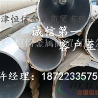 玉树开模生产硬质铝合金管 6061T6无缝铝管厂家