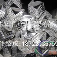 酒泉哪里卖6063等边铝角钢现货 铝角型材价格