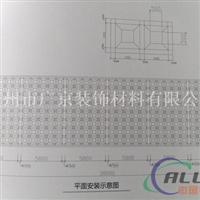 铝单板幕墙厂家价格及安装方法