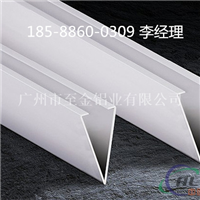 深圳市室內V型鋁條扣生產廠家
