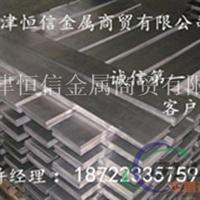 准格尔旗5052铝合金板现货   5052H111铝板 热轧铝板