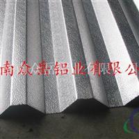 桔皮铝瓦,瓦楞铝板,铝瓦厂家