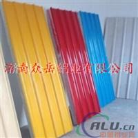 山东铝瓦压型铝板瓦楞铝板批发