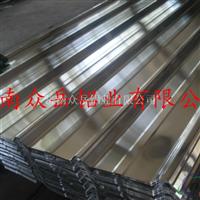 湖南铝瓦直供厂家 瓦楞铝板价格