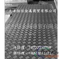 南阳供应5083H112铝无缝管现货 挤压铝管规格
