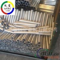 5a05铝管材批发5a05铝管一支起订