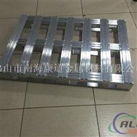 销售轻量化铝合金托盘