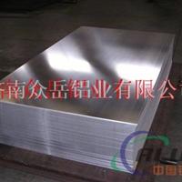 广告装饰铝板
