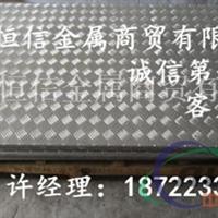 十堰6061铝矩管现货 铝管规格 6061T6铝方通厂家