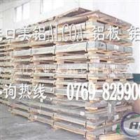 防锈铝材AL5056铝板 供应硬铝