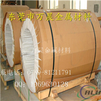 氧化5005防锈铝卷5005h34铝卷