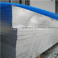 5083H112船用防锈铝板 中厚铝板