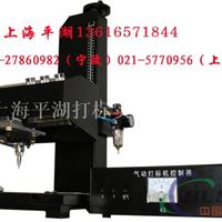 供应工业打标机 刻字机 打标机 金属打标机