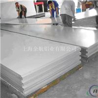 进口美国AL5052<em>镁</em><em>铝</em>薄板