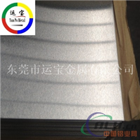 进口美铝7075铝板色泽光亮薄板