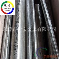 7075进口铝棒 供应硬铝美铝