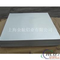 进口6061铝板T651状态