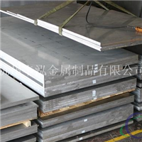 8011铝型材8011状态8011产地