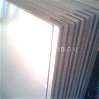 1098铝板(国家标准)