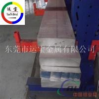 国产铝合金 LY12铝合金板材